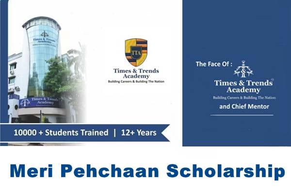 Meri Pehchaan Scholarship