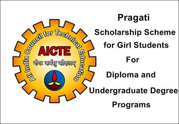 AICTE Pragati Scholarship for Girls 2019