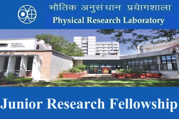 PRL Junior Research Scholarship