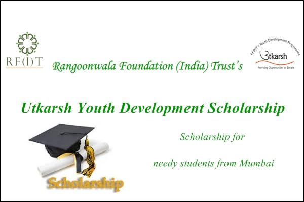 Rangoonwala Foundation Scholarship