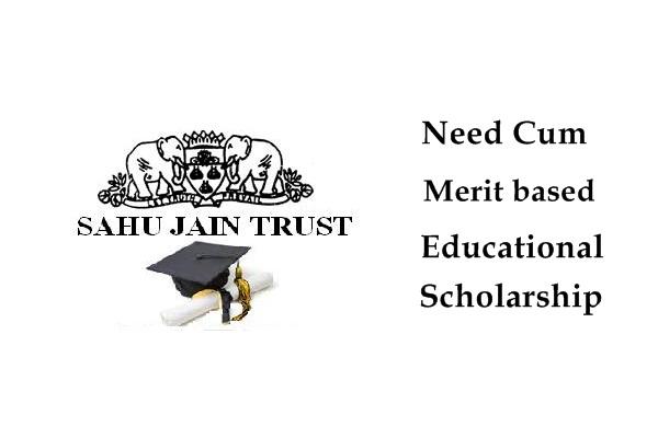 Sahu Jain Trust Educational Scholarship