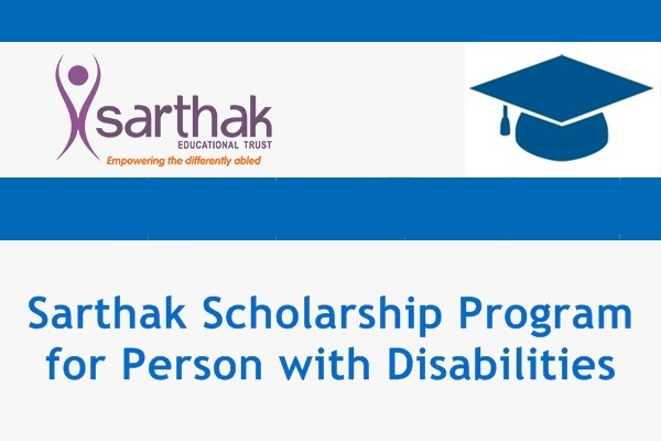 Sarthak Scholarship Program for Person with Disabilities