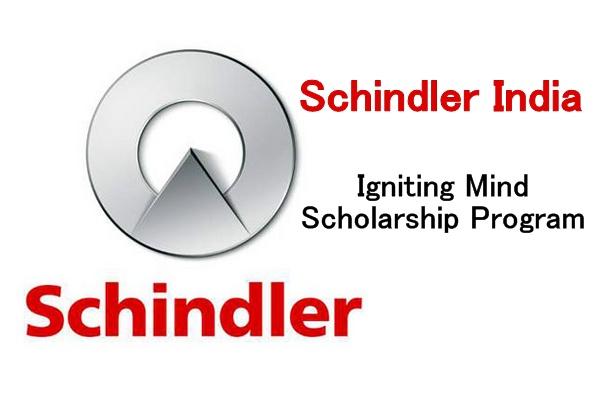 Schindler India Igniting Mind Scholarship