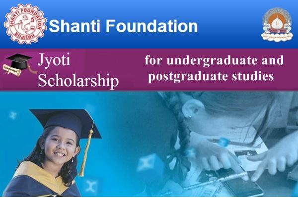 Shanti Foundation Jyoti Scholarship