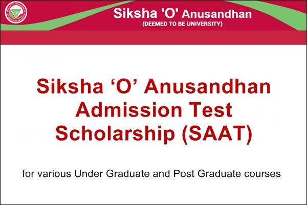Siksha Anusandhan Admission Test - SAAT Scholarship