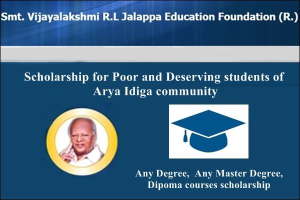 Smt Vijayalakshmi R L Jalappa Education Foundation Scholarship