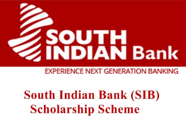 South Indian Bank Scholarship