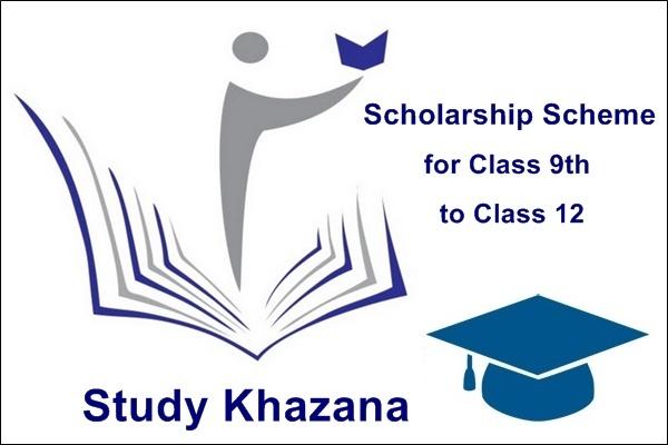 Study Khazana Scholarship Test