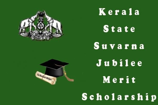 Suvarna Jubilee Scholarship