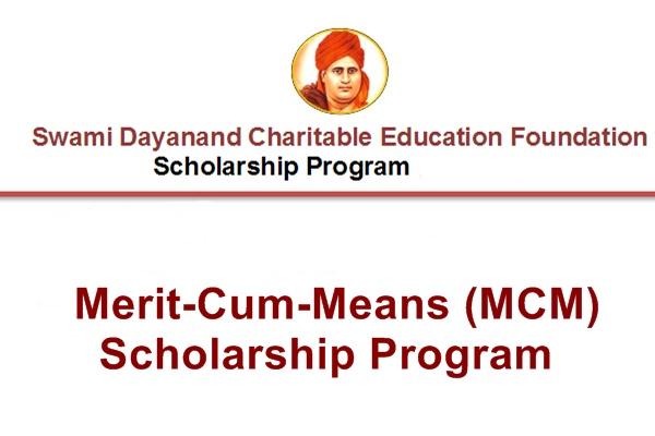 Swami Dayanand Merit-Cum-Means Scholarship