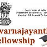 Swarnajayanti Scholarship